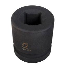 1 Drive Standard Square Impact Socket 1316 Tools Equipment Hand Tools